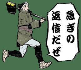 jidaiyahonpo sticker #2266466