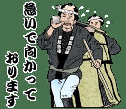 jidaiyahonpo sticker #2266467