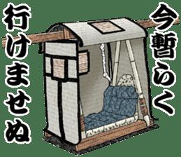 jidaiyahonpo sticker #2266468