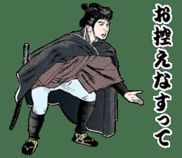 jidaiyahonpo sticker #2266469