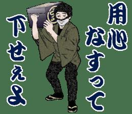 jidaiyahonpo sticker #2266470
