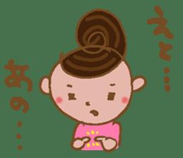 yuru~i ka~san sticker #2272825
