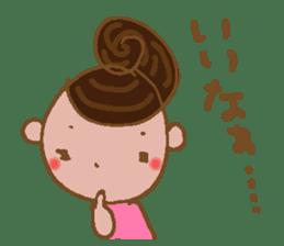 yuru~i ka~san sticker #2272831