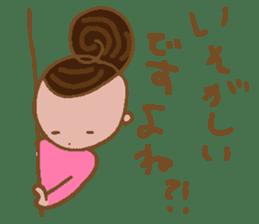 yuru~i ka~san sticker #2272832
