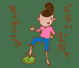 yuru~i ka~san sticker #2272833
