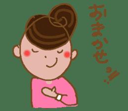 yuru~i ka~san sticker #2272839