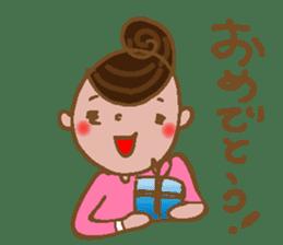 yuru~i ka~san sticker #2272840