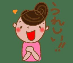 yuru~i ka~san sticker #2272843