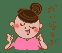 yuru~i ka~san sticker #2272847