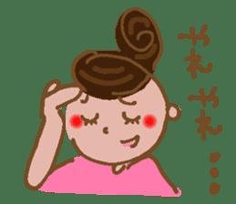 yuru~i ka~san sticker #2272853