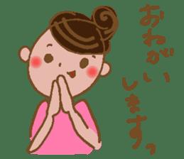 yuru~i ka~san sticker #2272857