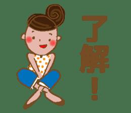 yuru~i ka~san sticker #2272861