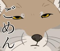 Tibetan sand fox stickers! sticker #2278122
