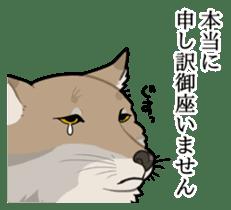 Tibetan sand fox stickers! sticker #2278123
