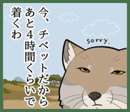Tibetan sand fox stickers! sticker #2278125