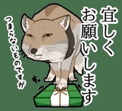Tibetan sand fox stickers! sticker #2278138