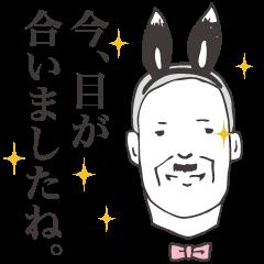 Adult man - Mr.HIROSHI BANIOKA Sticker.