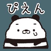 สติ๊กเกอร์ไลน์ YOKOSHIMA PANDA(1)