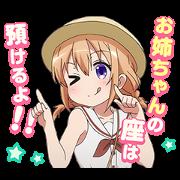 สติ๊กเกอร์ไลน์ Talking GochiUsa Stickers Vol. 2