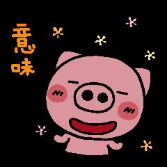 pig heart 13