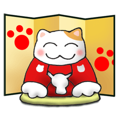 New Year greetings of cat