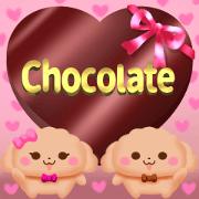 สติ๊กเกอร์ไลน์ Assorted chocolate