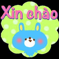 Message to children (Vietnamese)