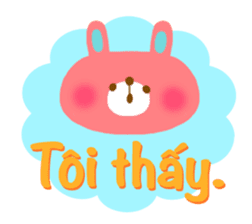 Message to children (Vietnamese) sticker #2307917