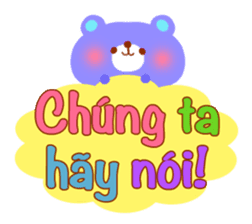 Message to children (Vietnamese) sticker #2307918