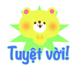 Message to children (Vietnamese) sticker #2307922