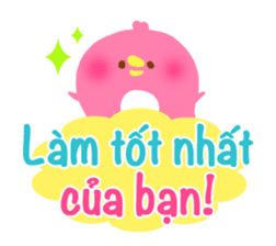 Message to children (Vietnamese) sticker #2307926