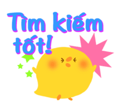 Message to children (Vietnamese) sticker #2307934