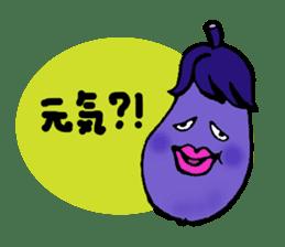 kawaii vegetables sticker #2309277