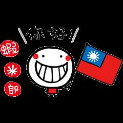 Joy Star Sha Mi Ro