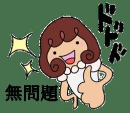 Kurumin sticker #2314760