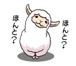 Alpaca wooly sticker #2320962