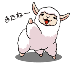 Alpaca wooly sticker #2320968