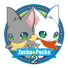 Twin kittens Zucku&Pocke [No,2]