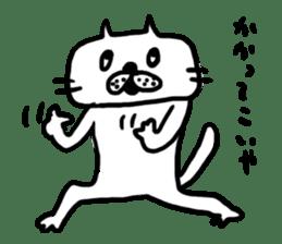 NEKO NO SHIRATAMA sticker #2330816