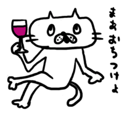 NEKO NO SHIRATAMA sticker #2330817