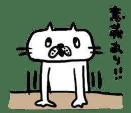 NEKO NO SHIRATAMA sticker #2330818