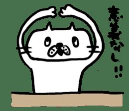 NEKO NO SHIRATAMA sticker #2330819