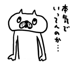 NEKO NO SHIRATAMA sticker #2330822