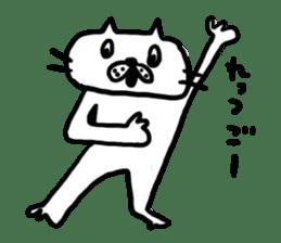 NEKO NO SHIRATAMA sticker #2330828