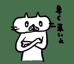 NEKO NO SHIRATAMA sticker #2330830