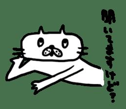 NEKO NO SHIRATAMA sticker #2330833