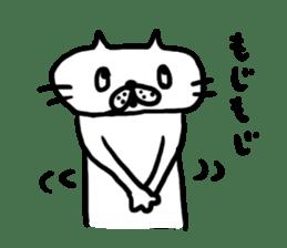 NEKO NO SHIRATAMA sticker #2330837