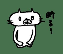NEKO NO SHIRATAMA sticker #2330838