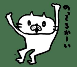 NEKO NO SHIRATAMA sticker #2330840