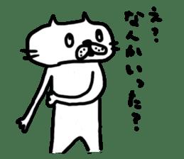 NEKO NO SHIRATAMA sticker #2330841